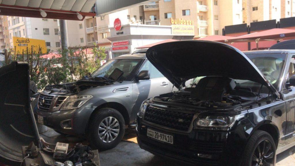 تصليح السيارات